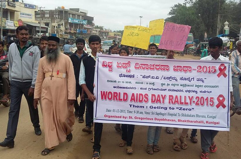 World AIDS Day Celebrated at Kunigal