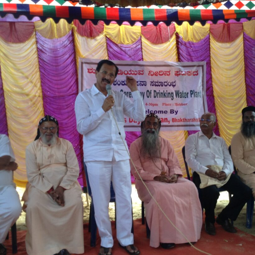 Drinking Water Project & Counselling Centre at Hebbur