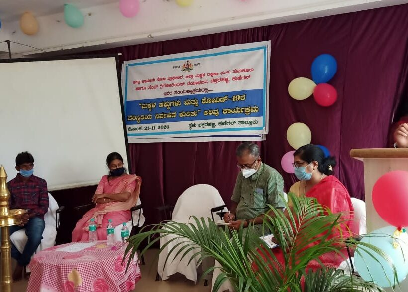 Child Rights and COVID 19 Awareness Program
