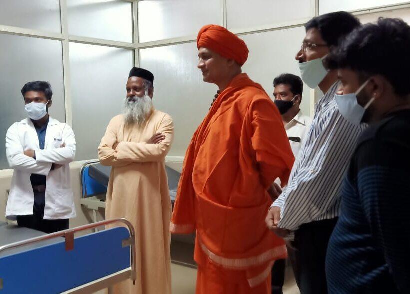 Sri Sanganehswara Swamiji , kudalasangama mata, Bangalore visited Dayasparsha